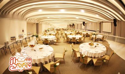 تالار عروسی گرینلند شیراز