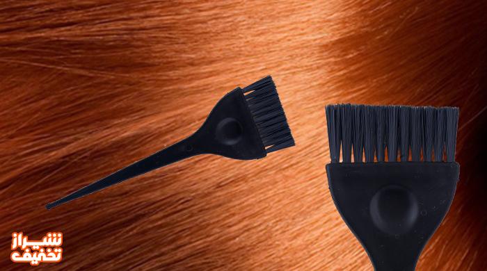 برس رنگ مو تخفیف